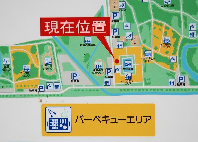 秋ヶ瀬公園 西洋庭園