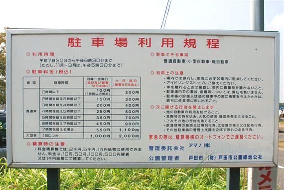 彩湖 2 (5)