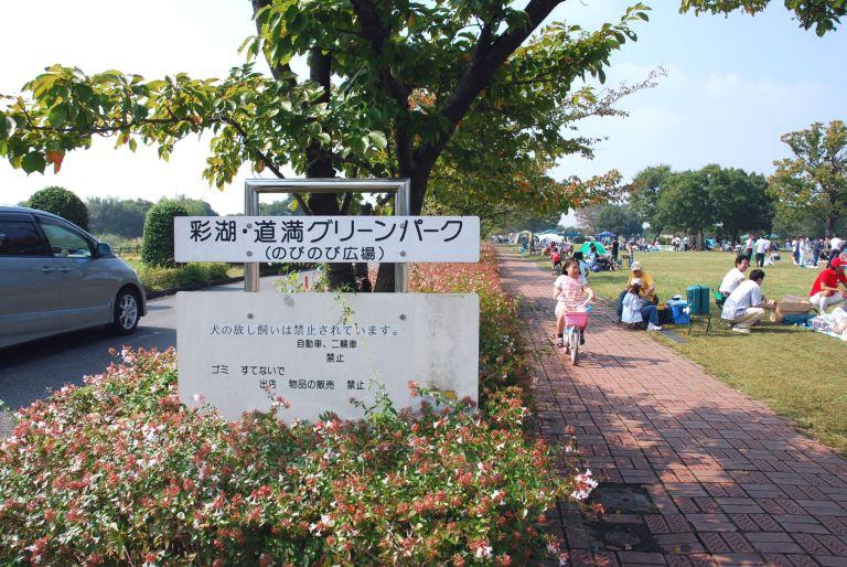 彩湖 4 (28)