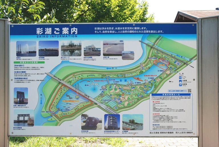 彩湖 5 (37)