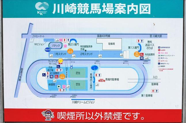 川崎競馬場 案内図