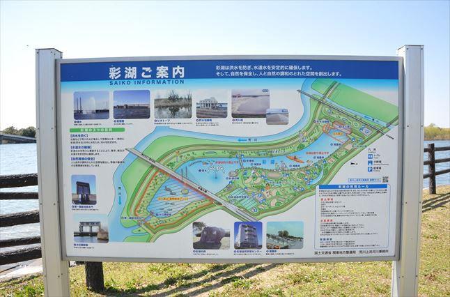 彩湖・道満グリンパークBBQ場 案内地図